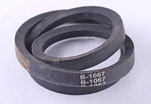 Ремінь B-1067 (L-540MM*2) — 168F —Premium