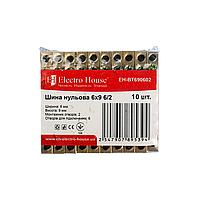 ElectroHouse Шина нулевая 6х9 6/2 (2 отверстия)
