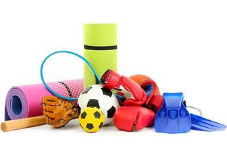 Спортивные аксессуары