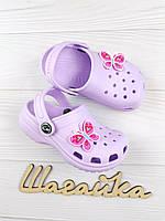 Кроксы детские шлепки 26 (15, 5 см) на девочку, фото 1
