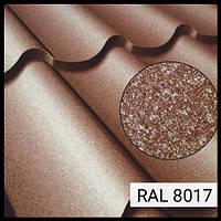 Металлочерепица Rauni Premium RAL 8017 (коричневая) MAT 0,5 мм