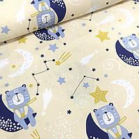 Хлопковая ткань польская мишки на синих месяцах на бежевом