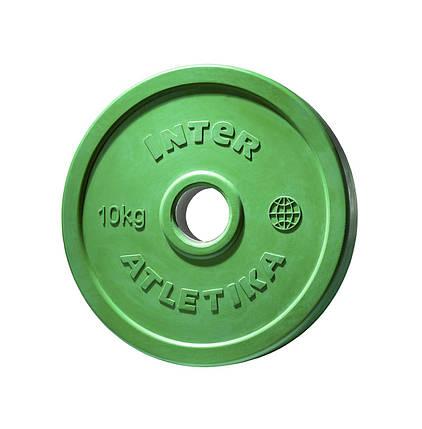 Диск обрезиненный цветной InterAtletika LCA032-M 10 кг, фото 2