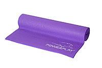 Коврик для йоги и фитнеса PowerPlay, PVC, р-р 183х61х0.6см, фиолетовый (PP_4010_Voilet_(183*0,6))