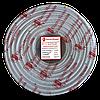 ElectroHouse Телевізійний (коаксіальний) кабель RG-6U CCS 1,02 Cu гермет. фольга білий ПВХ