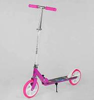 Самокат раскладной Best Scooter, фото 1