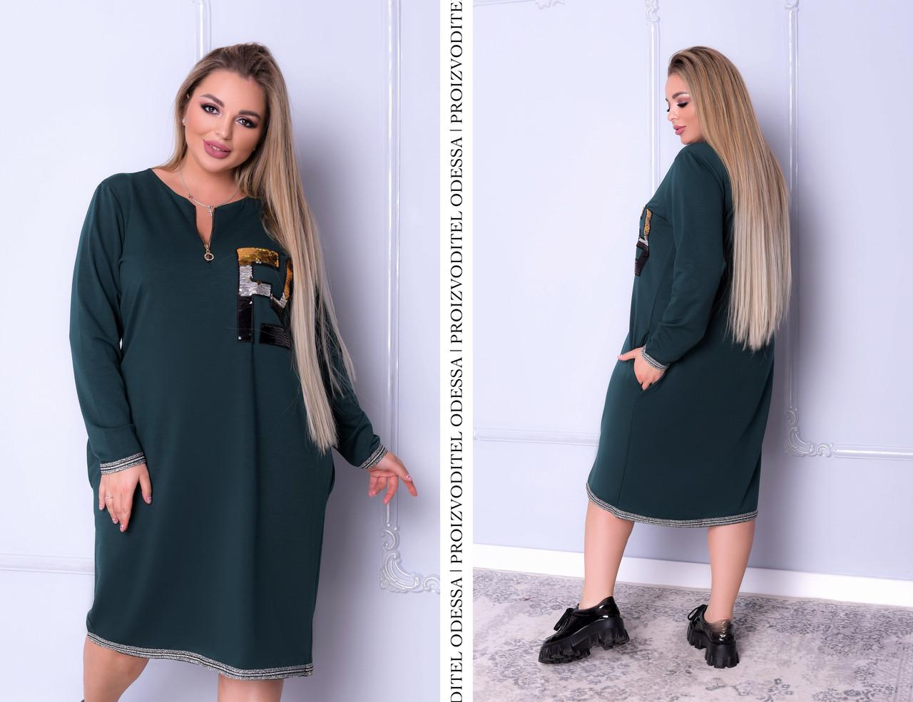 Платье свободного фасона с карманами двухнить 50-52,54-56,58-60