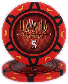 "Фишка ""Havana"" 14 грамм, ценовая ""5"", красная"