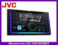 Магнитола JVC KW-R930BT, Автомагнитола,Магнитола 2 DIN Bluetooth (Блютуз)