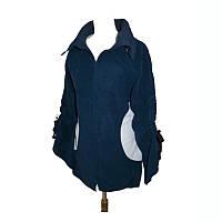 Флисовое пальто для беременных и слингоношения MАM (размер S-M, синий)