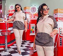 Нарядный женский костюм,размеры:42-44,46-48,50-52,54-56.