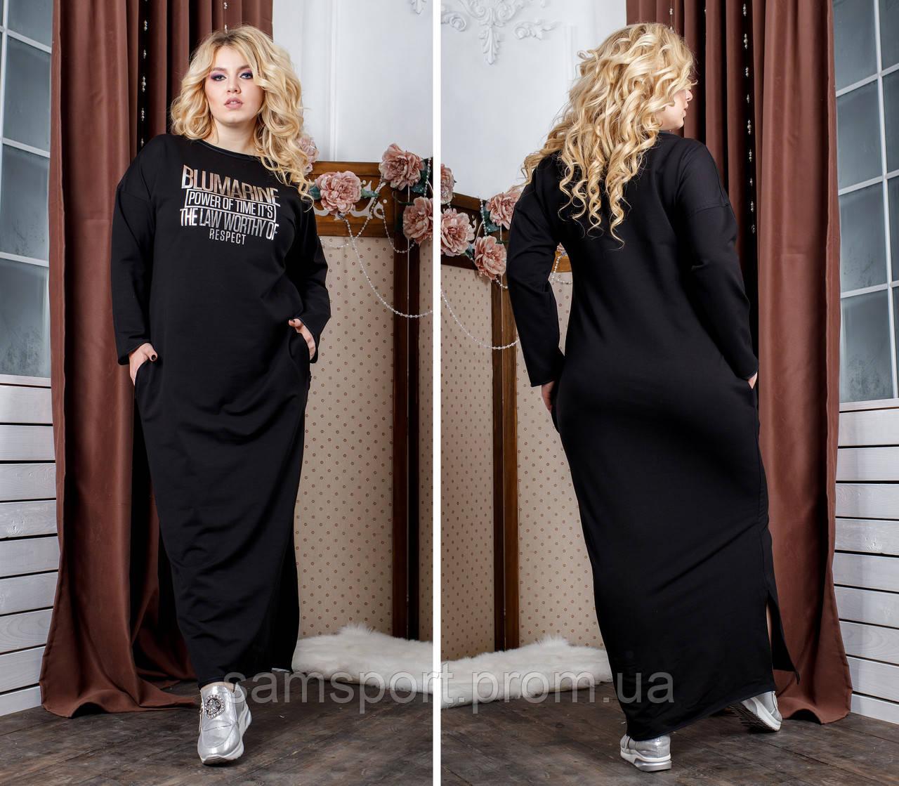 Черное длинное платье, повседневные длинные платья оптом по низким ценам производителя