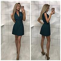 Платье женское без рукавов Размеры 1 (42-44) , 2 (44-46),Длина изделия 83 см , Цвета: беж, бутылка, черный