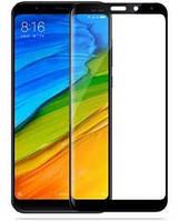 Защитное Full Glue 3D стекло Xiaomi Redmi 5 plus черное