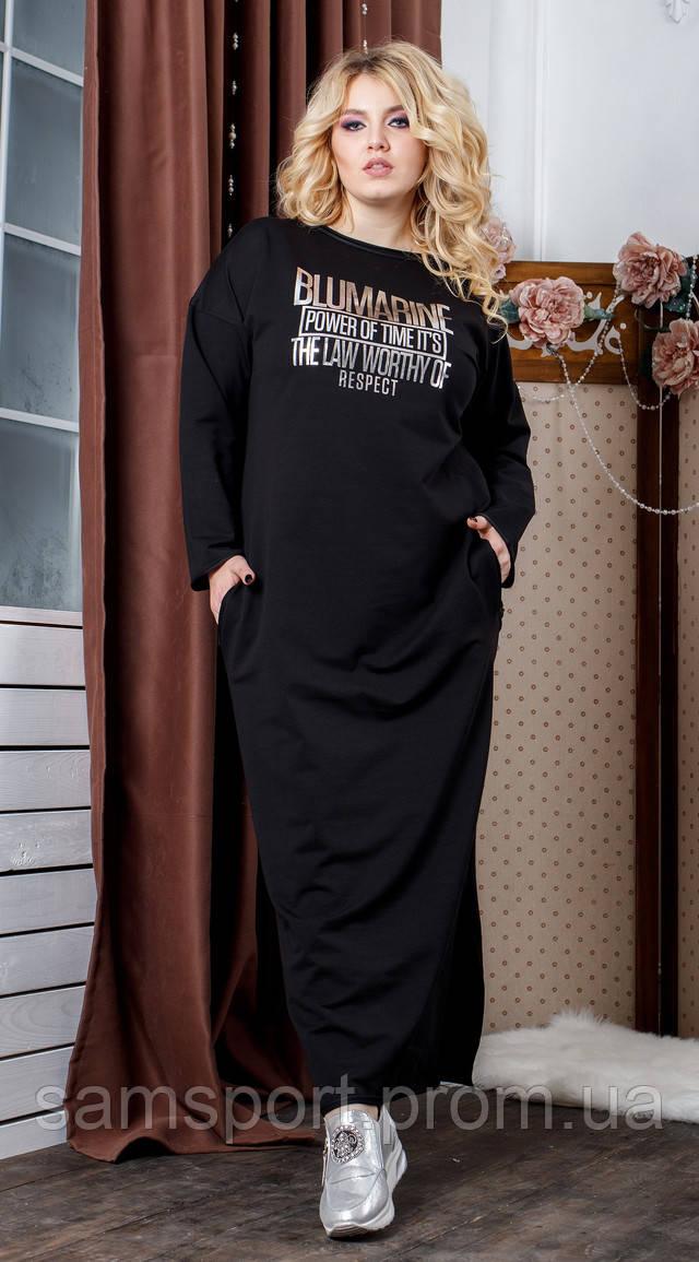 Черное длинное платье, повседневные длинные платья оптом по низким ценам производителя. Фото, цена, купить, оптом.