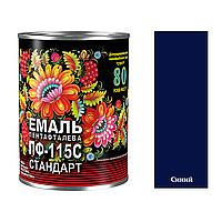 Эмаль ПФ-115 Спектр Синий 2,8 кг