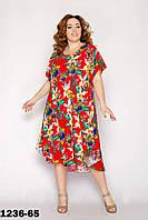 Красивые платья женские лето размеры 52-56