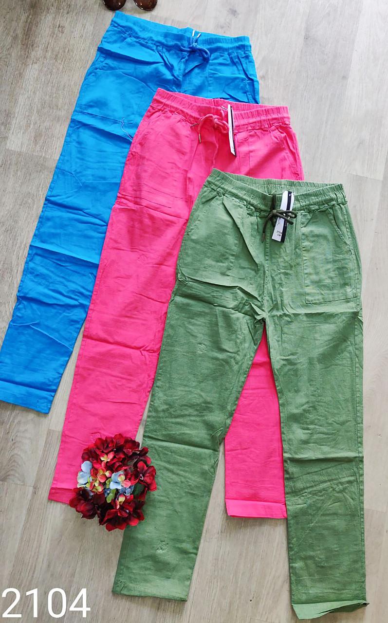 Летние женские однотонные брюки 42-48 (в расцветках)
