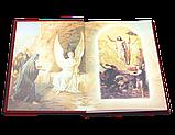 Акафист Живоносному гробу и Воскресению Господню, фото 3
