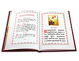 Акафист Живоносному гробу и Воскресению Господню, фото 4
