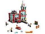 Конструктор BELA (Lary) 11215 CITY -  Пожарное депо (533 дет.), фото 2