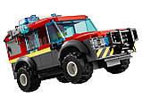Конструктор BELA (Lary) 11215 CITY -  Пожарное депо (533 дет.), фото 7