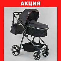 Коляска детская универсальная 2 в 1 JOY Naomi Коляски для новорожденных Дитяча коляска