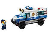Конструктор BELA (Lary) 11209 CITY -  Воздушная полиция: кража бриллиантов (424 дет.), фото 5