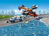 Конструктор BELA (Lary) 11209 CITY -  Воздушная полиция: кража бриллиантов (424 дет.), фото 8