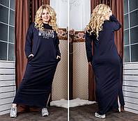 Повседневные длинные платья XXL оптом, спортивные платья по низким ценам производителя