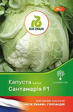 Капуста цвітна Сантамарія F1  10 шт. Голландія