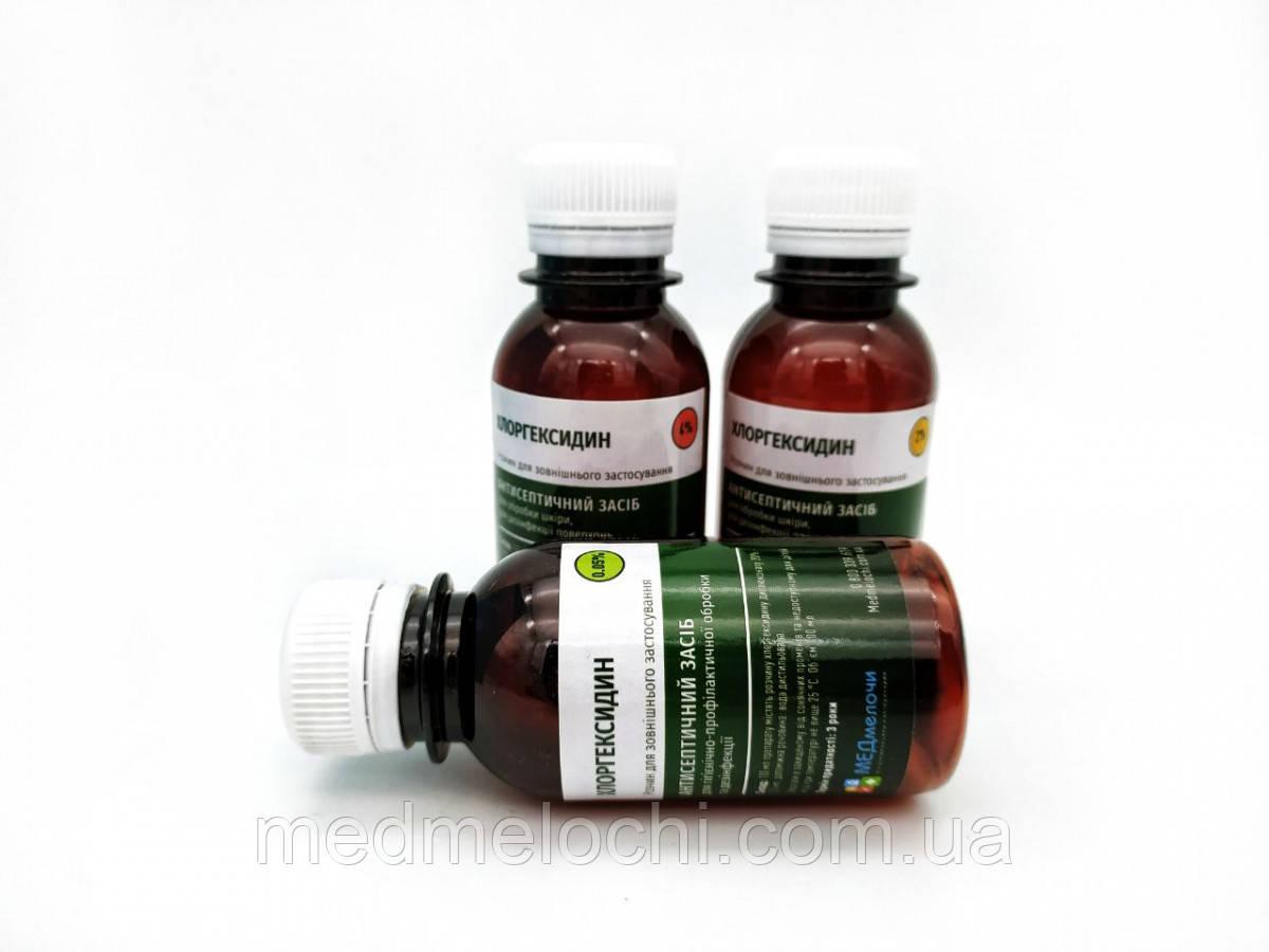 Хлоргексидин розчин 4% 100 мл