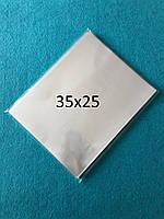 Пакеты 35 х 25 см,  полипропиленовые универсальные