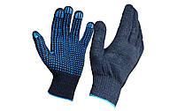 Перчатки тканевые рабочие 12 пар