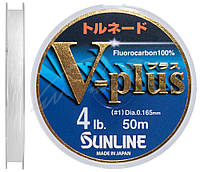 Флюорокарбон Sunline V-Plus 50m 0.235 mm 2 kg 4.0 kg
