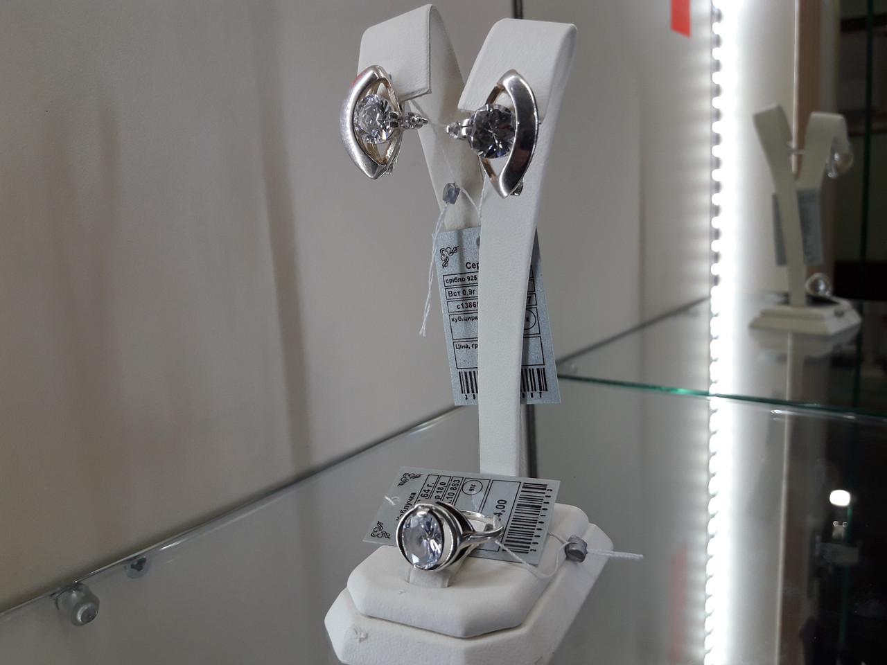 Серебряный комплект набор сережки и кольцо 925 пробы