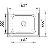 Кухонная мойка UA 4050 Polish (ASIL4050POL04), фото 2