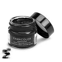 👍 Черная жидкая кожа для обуви и кожаных изделий Famaco Famacolor, 15 мл
