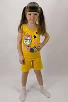 """Летний детский костюм для девочки борцовка и шорты """"I Love Holiday"""""""