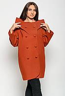 Пальто  женское большие размеры 46-56