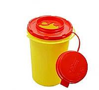 Контейнер 5 л. для утилізації медичних відходів