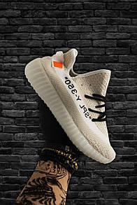 Adidas Yeezy Boost 350 OFF-White Beige