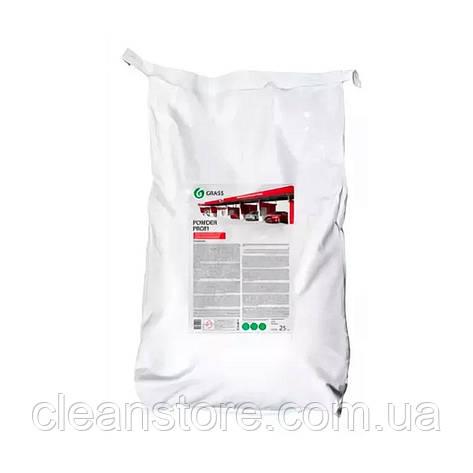 Порошок для МСО POWDER PROFI, 25 кг., фото 2