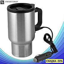 Термокружка CUP 2240 автомобильная с подогревом - кружка с подогревом от прикуривателя Electric Mug, фото 3