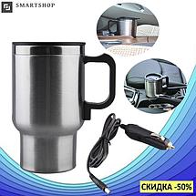 Термокружка CUP 2240 автомобильная с подогревом - кружка с подогревом от прикуривателя Electric Mug, фото 2