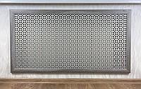 "Решетка для батареи ""Стандарт"", 68 см х 128 см, цвет серый"