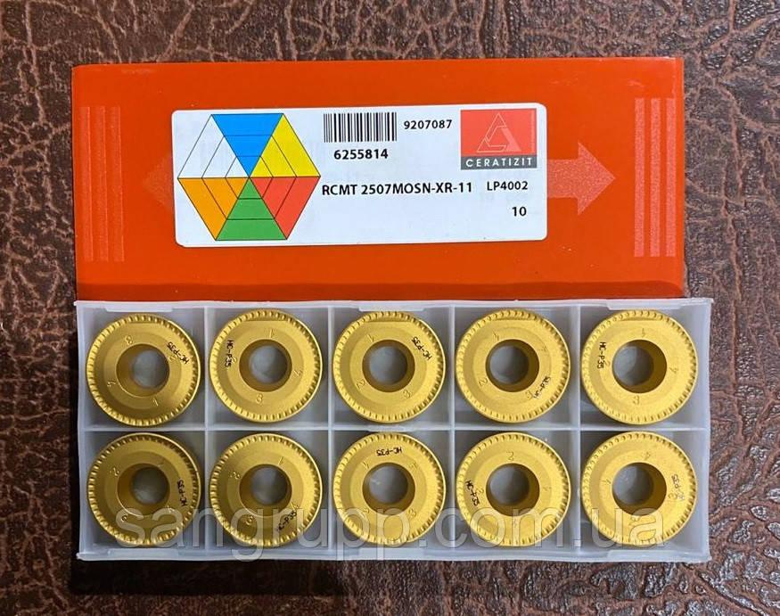 Пластина твердосплавная CERATIZIT RCMT 2507MOSN-XR-11 LP4002