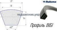 Ремень приводной клиновой В(Б)-1750 Rubena