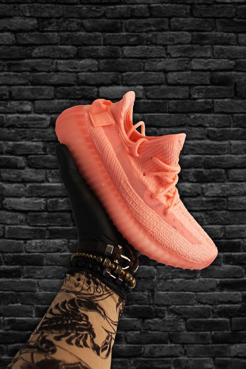 Adidas Yeezy Boost 350 V2 Pink