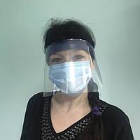 Защитный щиток для глаз и лица. Синий